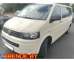 VW CARAVELLE Аренда