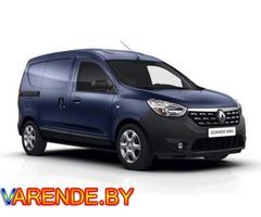 Аренда Renault Dokker