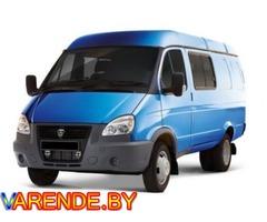 Аренда ГАЗ 2705