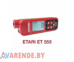 Прокат толщиномера ETARI ET-555 в Минске