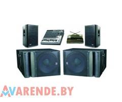 Прокат комплект звукового оборудования для торжеств 700Вт.