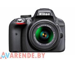 Прокат фотокамеры Nikon D3300 kit 18-55 в минске