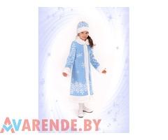 Прокат детского карнавального костюма Снегурочка