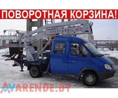 Аренда автовышек от 12 до 28 метров с поворотными корзинами