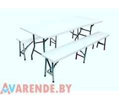 Прокат комплекта «Универсальный» (1 стол + 2 скамейки) в Минске