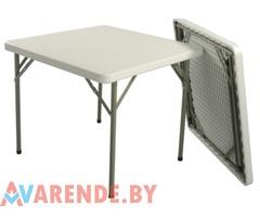 Стол складной «Квадрат» (86×86см) напрокат в Минске