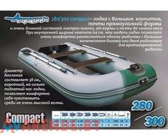 Прокат лодки Amazonia 280 Compact в Минске