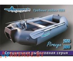 Прокат надувной лодки Amazonia Piranya 280 в Минске
