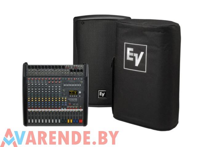 Прокат комплект звукового оборудования Electro-Voice ZX1 (1,2 кВт) в Минске - 1/1