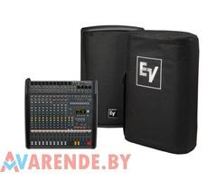 Прокат комплект звукового оборудования Electro-Voice ZX1 (1,2 кВт) в Минске
