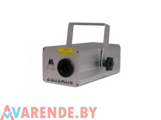 Прокат лазерного проектора цветного Aquarius в Минске - 1/1