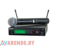 Прокат радиомикрофона Shure SLX24/Beta58A в Минске