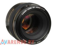 Аренда объектива Canon EF 50 mm f/1.4 USM в Минске