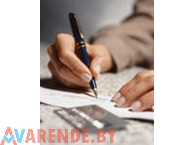 Регистрация сопровождение ооо декларация 3 ндфл паспортные данные