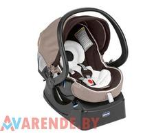 Аренда детского автокресла 0-13 кг. группа 0-1 Chicco Auto-fix Fast