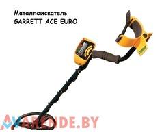 Прокат металлоискателя Garrett ACE EURO в Минске