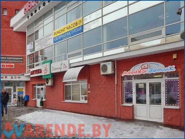 Аренда торгового помещения в Минске, ул Максима Богдановича, д 118 - 1/2