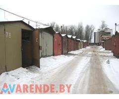 Снять в аренду гараж в Минске, ул Тиражная, д 43