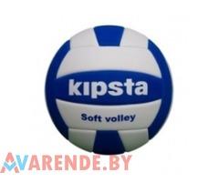 Прокат волейбольного мяча Kipsta в Гродно