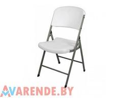 Кресло кейтеринговое складное напрокат в Гродно