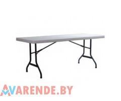 Прокат стола банкетного TRAMPTRE 180 см в Гродно