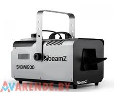 Аренда профессионального генератора снега Beamz 800 в Гродно