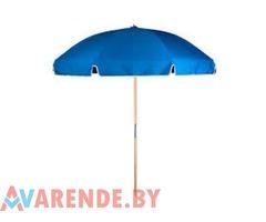 Прокат зонта кемпингового в Гомеле