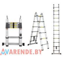 Прокат лестницы телескопической в Гомеле