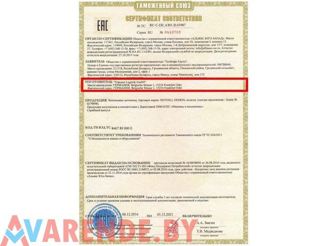 Компрессор воздушный SHTENLI 50 PRO (1,8 Квт) напрокат в Пинске - 3/3