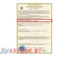 Компрессор воздушный SHTENLI 50 PRO (1,8 Квт) напрокат в Пинске