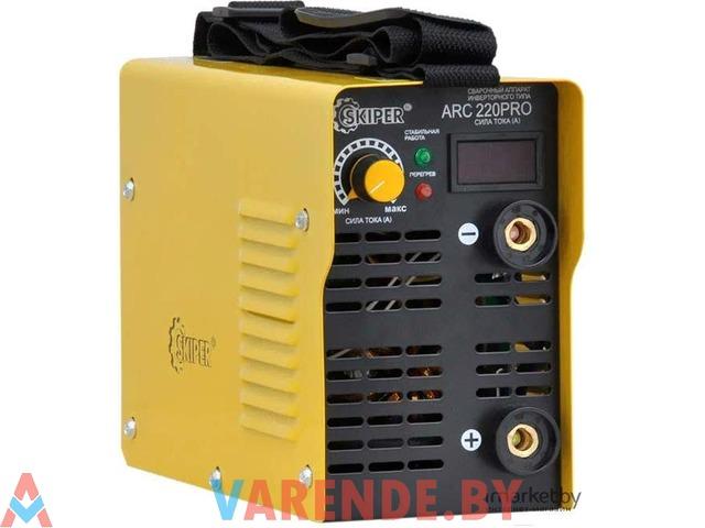 Прокат сварочного инвертора Skiper ARC-220 Pro в Пинске - 1/2