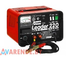 Пуско - зарядное устройство Telwin Leader 220 Start напрокат в Могилеве