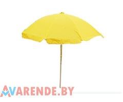Аренда зонта солнцезащитного в Могилеве
