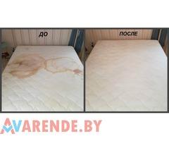 Химчистка ковров и мягкой мебели ''Сleanness''