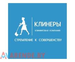Генеральная уборка квартир, Мойка окон, Химчистка в Минске и Минской области
