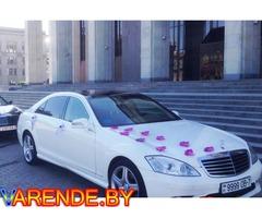 Прокат авто с водителем Mercedes W221