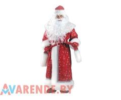 Новогодний костюм для взрослых Дед Мороз напрокат в Бобруйске