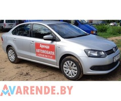 Прокат Volkswagen Polo 1,6 в Борисове