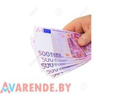 Получи кредит под 3% ставку применяй WhatsApp: +918152903749