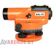 Оптический нивелир Century BAL 32 напрокат в Минске