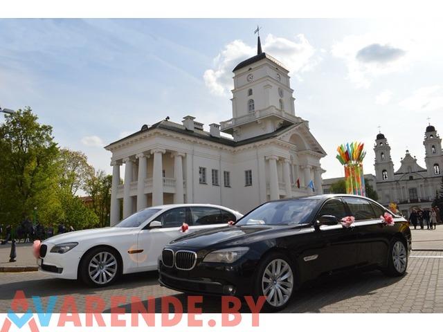 Арендовать BMW7 F02 на свадьбу с водителем в Минске - 1/2
