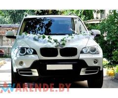 Прокат авто на свадьбу BMWх5 с водителем в Минске
