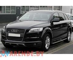 Прокат Audi Q7 на свадьбу с водителем в Минске