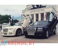 Арендовать Крайслер 300с на свадьбу с водителем в Минске