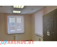 Снять офис  в Минске, Московский район, Попова 24а