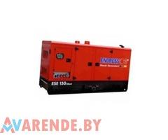 Дизель-генератор 100 кВт Endress ESE 150 DW-B напрокат в Минске