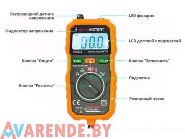 Мультиметр с детектором проводки напрокат в Пинске - 3/4