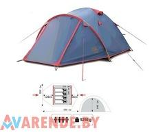 Прокат четырехместной двухслойной туристической палатки Sol Camp-4