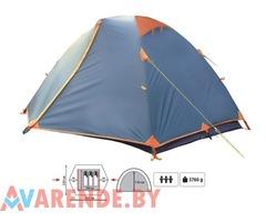 Прокат трехместной двухслойной туристической палатки Sol Erie
