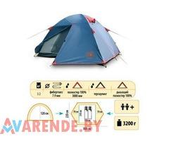 Аренда двухместной двухслойной туристической палатки Sol Tourist